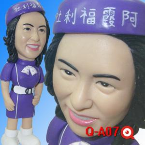 Q-A07-阿霞福利站